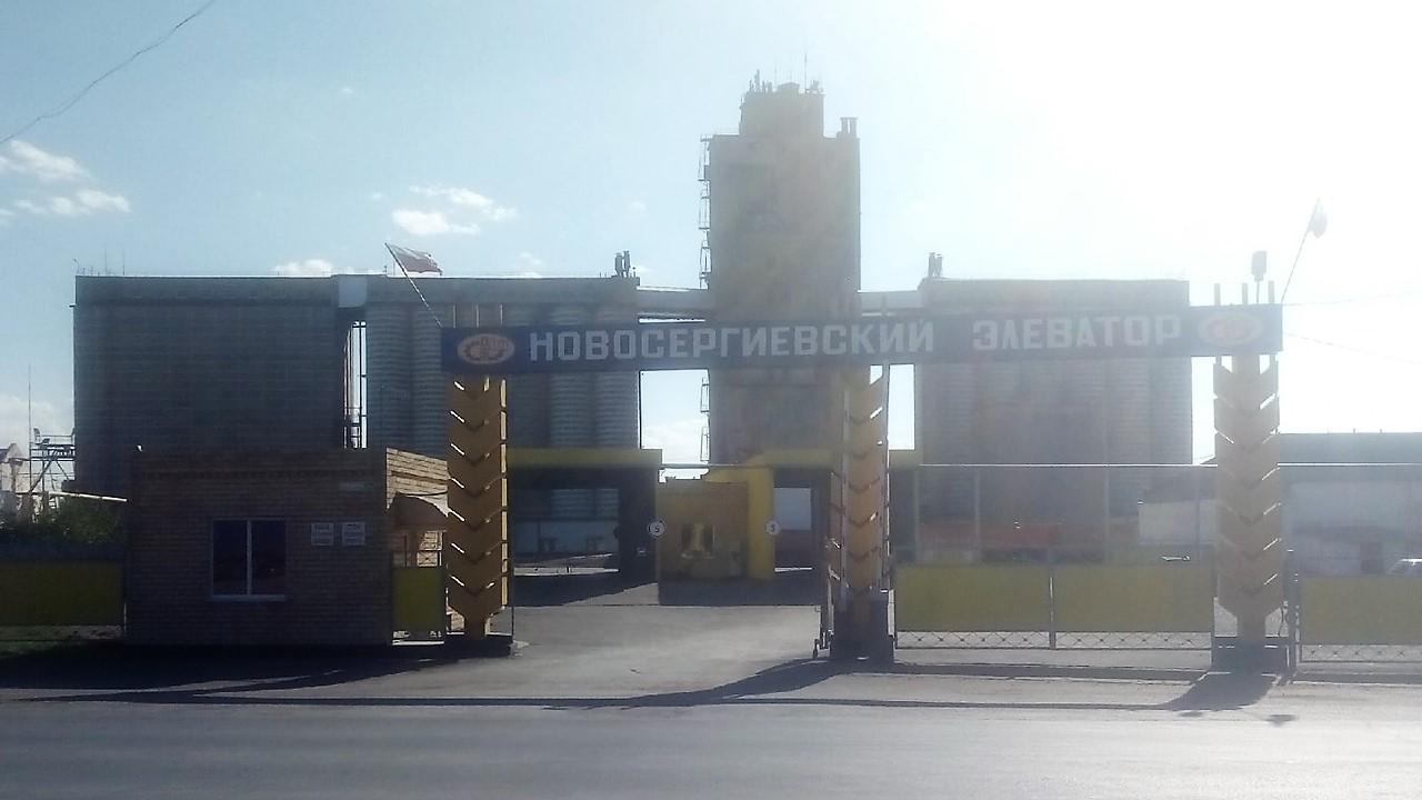 Новосергиевка элеватор диски колесные фольксваген транспортер